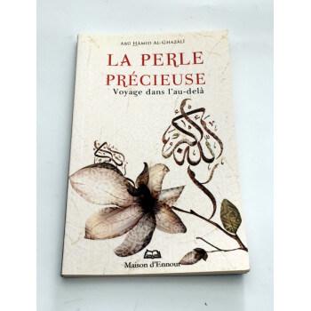 La Perle Précieuse - Edition Ennour