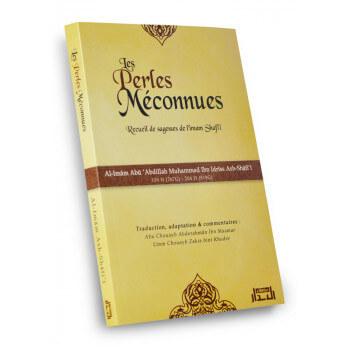 Les Perles Méconnues, Recueil de Sagesses de L'Imam Shafi'i - Edition AlBidar
