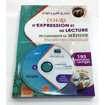 Cours d'Expression et de Lecture de l'Université de Medine + CD Inclus - Niv. 1 - Edition Qortobah