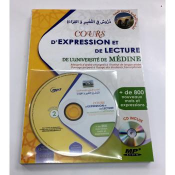 Cours d'Expression et de Lecture de l'Université de Medine + CD Inclus - Niv. 2 - Edition Qortobah