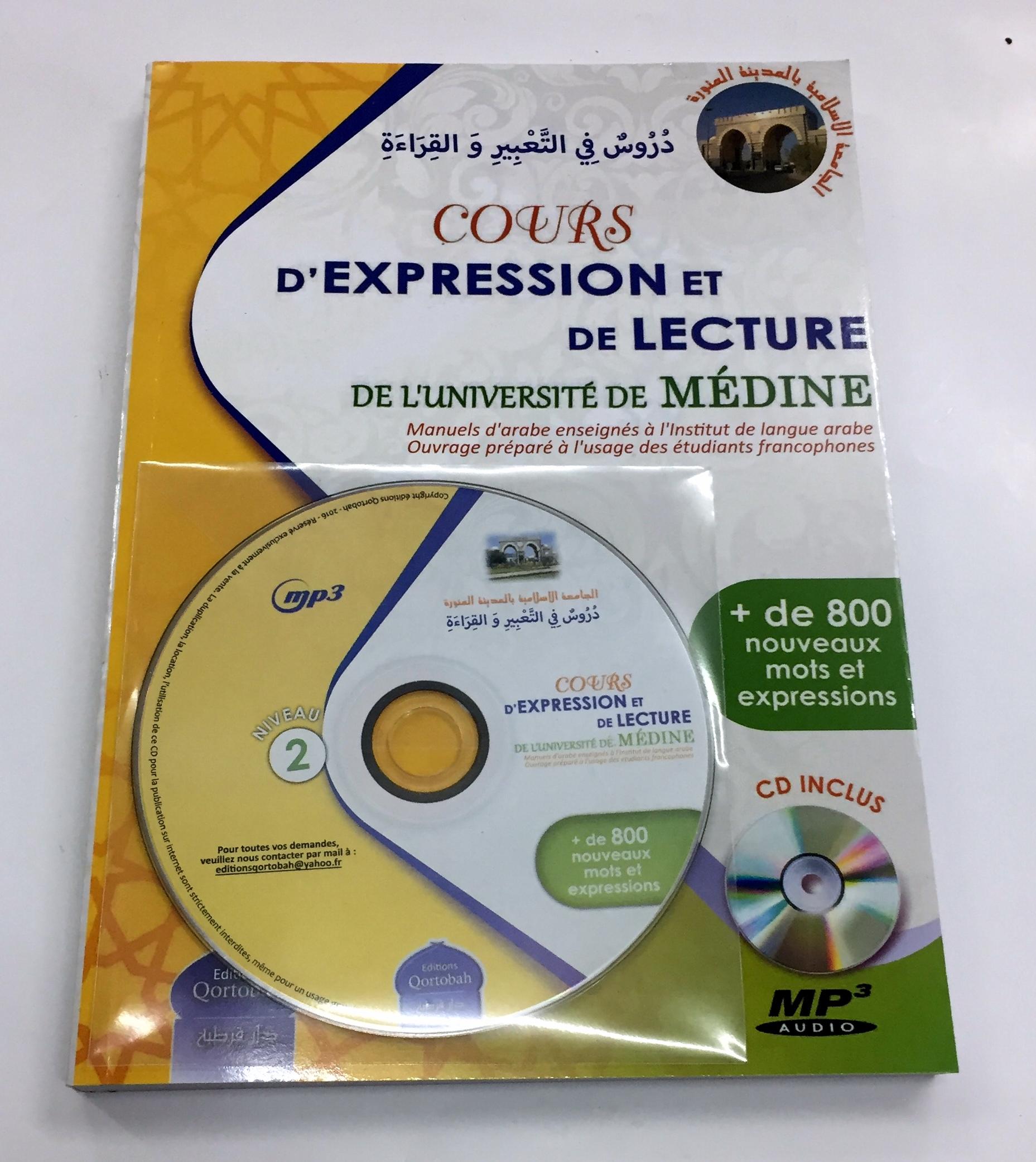 Cours d Expression et de Lecture de l Université de Medine CD Inclus Niv 2 Edition Qortobah Librairie Musulmane Al Hidayah