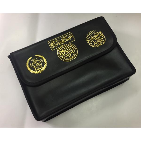 30 livrets du coran al tajwid pochette en simili cuir 2 hizb par livrets - Qu est ce que le simili cuir ...
