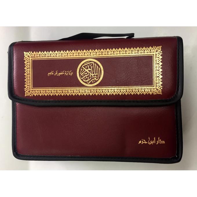 30 Livrets du Coran SANS TAJWEED - Pochette en Simili-Cuir - 2 Hizb par Livrets - 4395