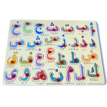 Tableau-Puzzle en Bois pour Apprendre l'Alphabet Arabe