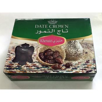 Datte Crown - Khenaizi- Boite 1 Kg - U.A.E