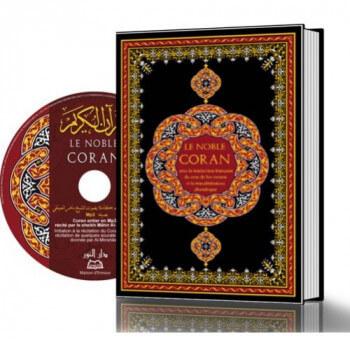Le Noble Coran GRAND FORMAT Arabe / Français / Phonétique avec CD d'accompagnement du Coran - Edition Ennour - 2128