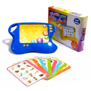 Jeu Electronique à Base de Cartes pour Apprendre la Langue Arabe - Alphabet et Vocabulaire - 4598