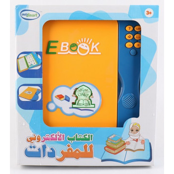 Le livre Electronique de Vocabulaire Arabe - à partir de 3 ans + 4601