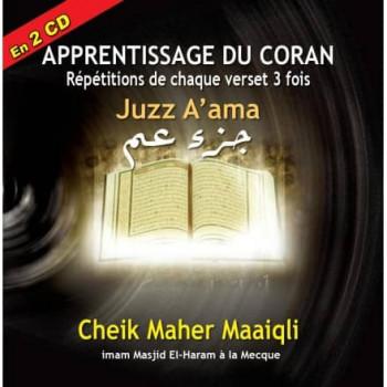 En 2 CD - Apprentissage du Coran Juzz A'ama avec Répétitions de Chaque Verset 3 Fois - Maher Ma'iqli - CD 244