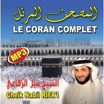 MP3 - Le Coran Complet - Cheikh Nabil Rifa'i - CD 283