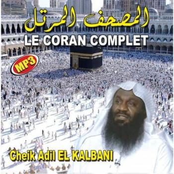CD MP3 - Le Coran Complet - Cheikh Adil El Kalbani - CD 229