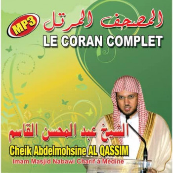 CD MP3 - Le Coran Complet - Cheikh Abdelmohsine Al Qassim - Imam Masjid Nabawi Charif à Medine  - CD 306