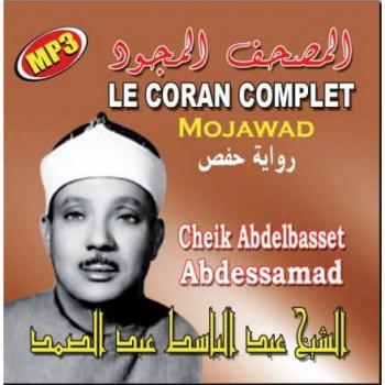 CD MP3 - Le Coran Complet - Cheik Abdelbasset Abdessamad - CD 350