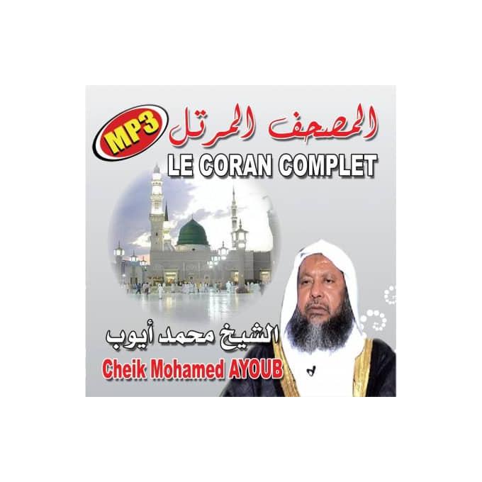 CD MP3 - Le Coran Complet - Cheik Mohamed Ayoub - CD 272