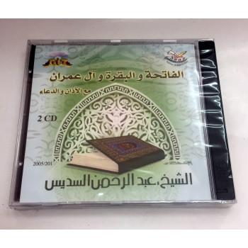 En 2 CD - Al Fatiha, Al Baqarah, Al Imran avec Doua et Azan- Cheikh Al Sudais - CD 4629