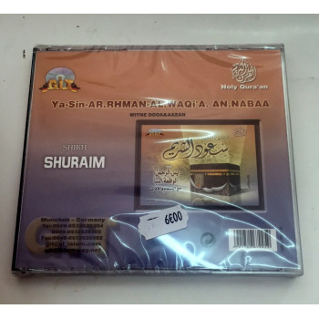 CD - Yasin, Arrahman, Waqia, An-Naba avec Doua et Azan - Cheikh Shuraim - CD