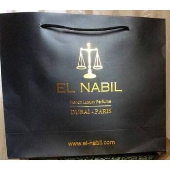 1,50€ - Grand Sac de Luxe - El Nabil