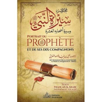 Portrait Du Prophète Et De Ses 10 Compagnons - Editions Imam Malik