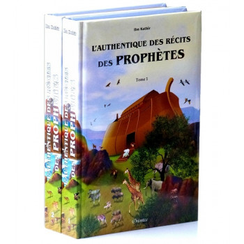 L'Authentique des Récits des Prophètes en 2 Tomes - Racontées Aux Enfants - Version Cartonnée de Luxe - A Partir de 5 ans - Edit