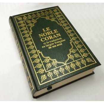 Le Noble Coran Traduction en Langue - Français /Arabe - GRAND FORMAT 22,50 x 30 cm - Traduction Mohammad Hamidoullah