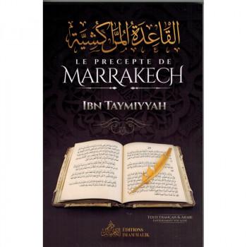 Le Précepte de Marrakech - Ibn Taymiyyah - Editions Imam Malik