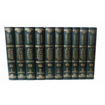 Tafsir Ibn Kathir - 10 Volumes - Edition 2010 - Edition Daroussalam