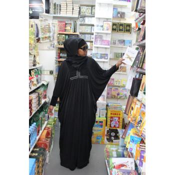Arbaya Dubaï - Robe Noir avec Motif Beige - Manche Papillon - 4766