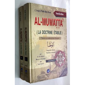 Al-Muwatta (la Doctrine Etablie) 2 Vol. - L'Imam Malik Ibn Anas - Edition Dar Al Kotob Al Ilmiyah
