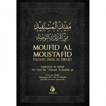 Moufid Al Moustafid - Mohammed Ibn Abd Al Wahhab - Edition Al Bayyinah