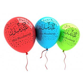 10 Ballons Aïd Mubarak - Ballons Multicolore avec Etoiles - Français / Arabe