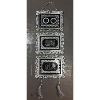 Tableau - Calligraphie Arabe - Sourates et Doua Importantes - 22 x 80 cm - 4948