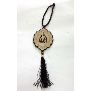 Calligraphie Arabe - Allah et Mohammed - 8 x 30 cm - 4949