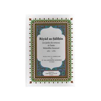 Riyad As Salihin - Format Moyen - 14 X 17.50cm - Edition El Falah - 5187