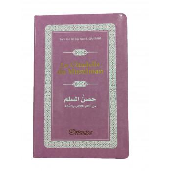 Citadelle Du Musulman - Français / Arabe / Phonétique - Mauve Claire - Edition Orientica