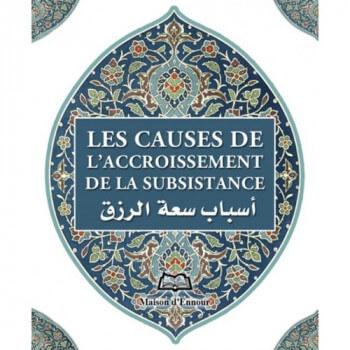 L'Accroissement de la Subsistance - Format de Poche 8 x 10 cm - Edition Ennour