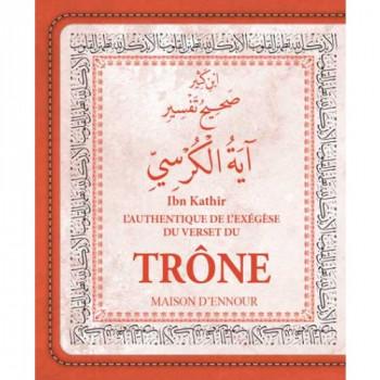 Verset du Trone avec l'Exégèse du verset du Trône - Tafsir Ibn Kathir - Format de Poche 8 x 10 cm -Edition Ennour