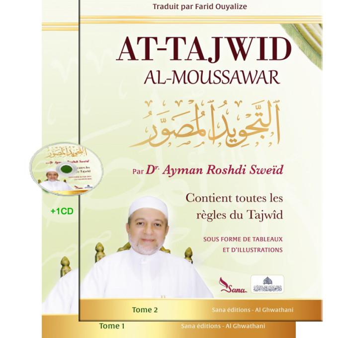 Tajwid Al Moussawar - Dr Ayman Soueid - Version Français Arabe - 2 Volumes + 1 CD