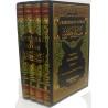 Coran L'Exégèse du Coran, Ibn Kathir (4 volumes) - Edition Dar Al Kotob Al Ilmiyah