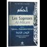 Les Sagesse - Al Hikam - Cheikh Ibn 'Atâ'i-Llâh as-Sakandarî - Edition Tawhid