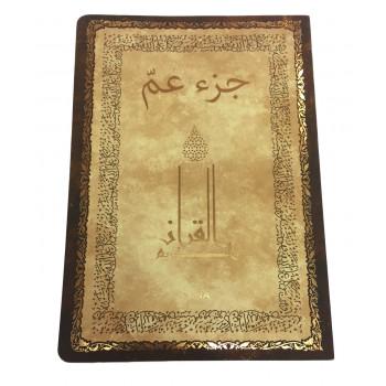 Juzz Amma Arabe - Grande Ecriture - Edition Sana