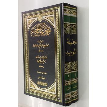 Livre Arabe - Couverture - Simili Cuir - rèf 5422