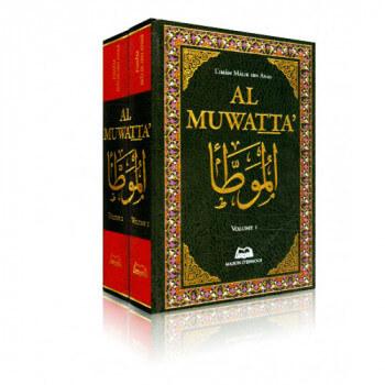 Al Muwatta 2 Vol. - L'Imam Malik Ibn Anas - Edition Maison Ennour