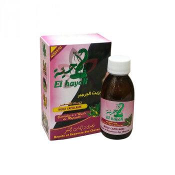 Huile de Serpent 125 ml - Zait El Hayah - Beauté et Repousse des Cheveux - Espace Cosmetic