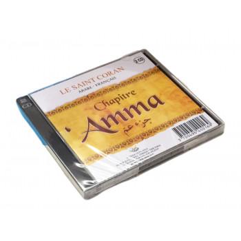 CD - Juzz Amma - Arabe et Français - Kamel Mohamed