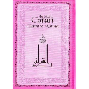 Le Saint Coran Chapitre Amma - Rose - Arabe / Français / Phonétique - Edition Sana
