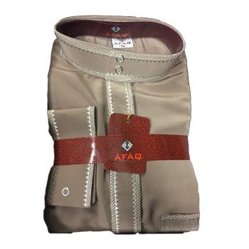 Qamis Canelle - Col et Boutton au Manche avec Pantalon Coupe Droite - Afaq - 5524