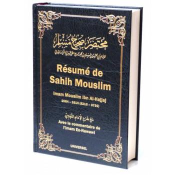 Résumé Sahih Mouslim - Commentaire Imam Nawawi - Edition Universelle