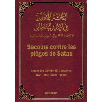 Secours Contre les Pièges de Satan - Imam Ibn Qayyim - Edition Universelle