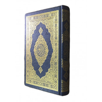 Le Saint Coran Arabe - Bleu - Moyen Format - 14 X 20 cm
