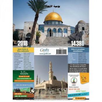 Calendrier Uoif 2018 - 1439H Paris et sa Région Bloc n°6 - Format Portait - Gedis
